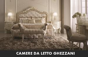Ghezzani Camere Da Letto.Camere Da Letto Ghezzani Arredamento A Catania Per La Casa E