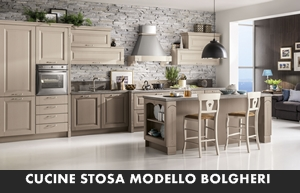 CUCINA CLASSICA STOSA AIDA | Arredamento a Catania per la Casa e ...